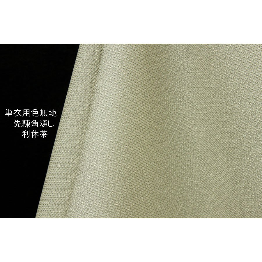 【高額売筋】 単衣用色無地 先練り角通し 利休茶, ウクレレぷあぷあジャパン ccac1ce8