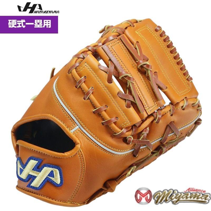 春先取りの ハタケヤマ ハタケヤマ HATAKEYAMA 178 海外 ファーストミット 硬式 硬式ファーストミット 178 一塁手用 海外, イイナングン:ba1329b9 --- airmodconsu.dominiotemporario.com
