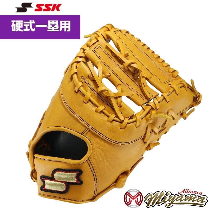 宅配 SSK 120 エスエスケイ ファーストミット 硬式 硬式ファーストミット 一塁手用 海外, フォレストア 739b554c