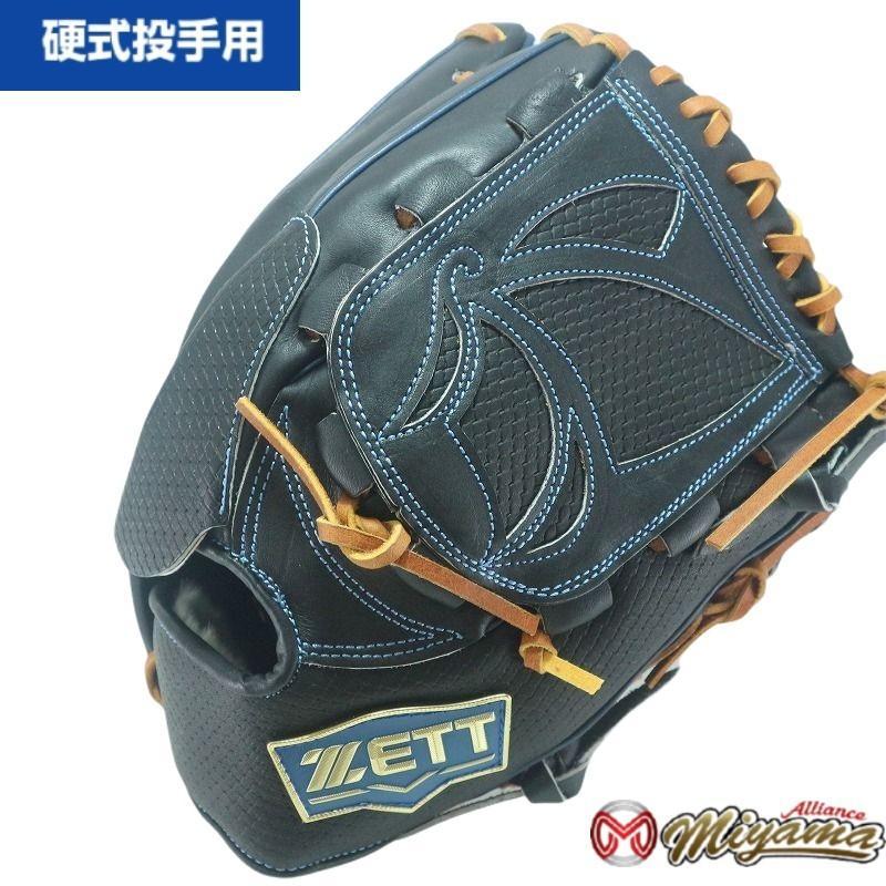 最高の品質 ゼット ゼット ZETT 134 投手用 硬式グローブ 投手用 134 グローブ ピッチャーグローブ 投手用 右投げ 海外, ナナヤマムラ:c4d6ef78 --- airmodconsu.dominiotemporario.com