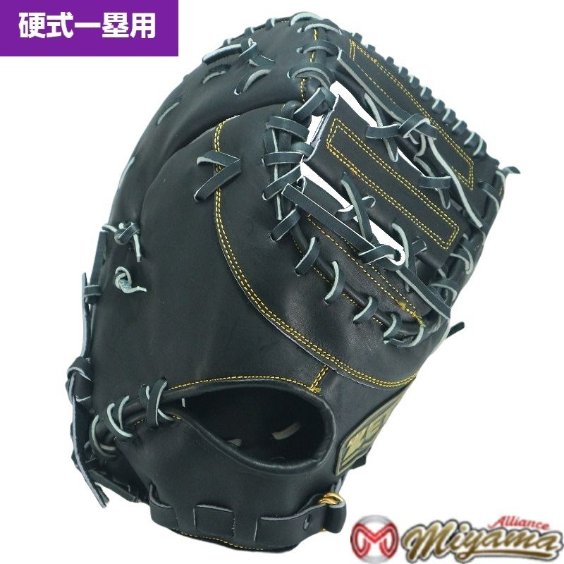 グローブ 野球 ZETT ゼット 576 硬式野球グローブ 一塁用 硬式ファーストミット 限定カラー 海外