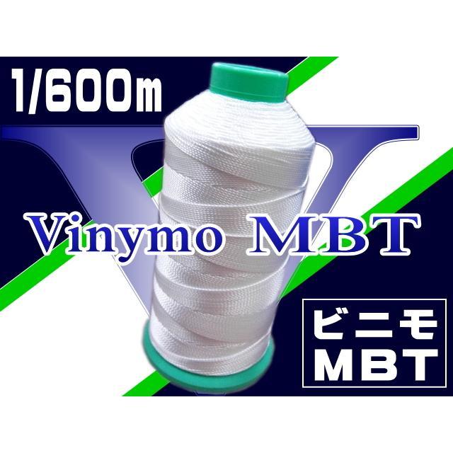 1/600mビニモMBT
