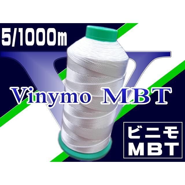5/1000mビニモMBT