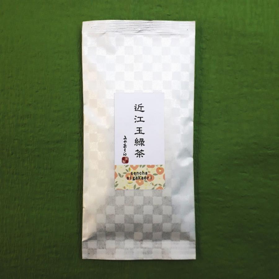 まろやか近江玉緑茶100g【ふるさと名物商品】「滋賀の幸」 miyaoen