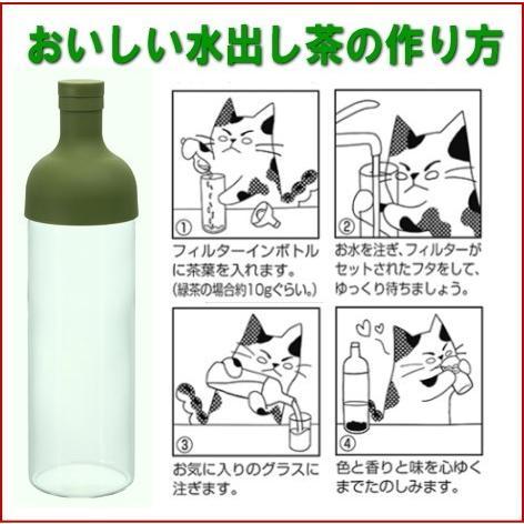 まろやか近江玉緑茶100g【ふるさと名物商品】「滋賀の幸」 miyaoen 04