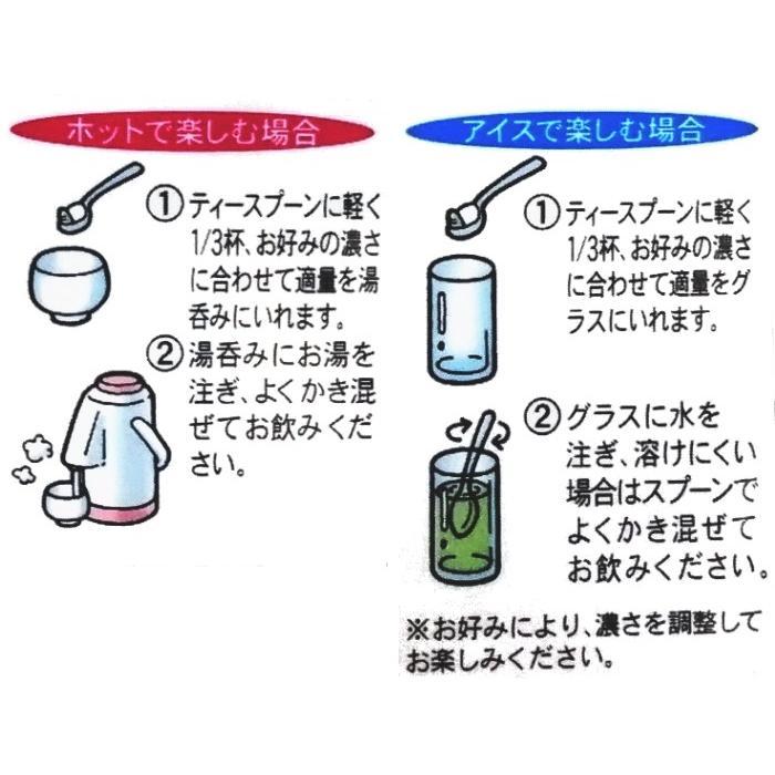 【送料無料】水出しOK!特選 粉末緑茶30g 一番茶の上質茶葉のみ使用。【メール便】「滋賀の幸」|miyaoen|03