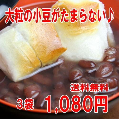 甘さひかえめであっさり、京風ぜんざい3パックセット|miyaoen