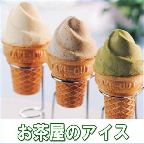 自家製抹茶アイス グリーンソフト12個入り【ふるさと名物商品】「 滋賀県WEB物産展 」|miyaoen