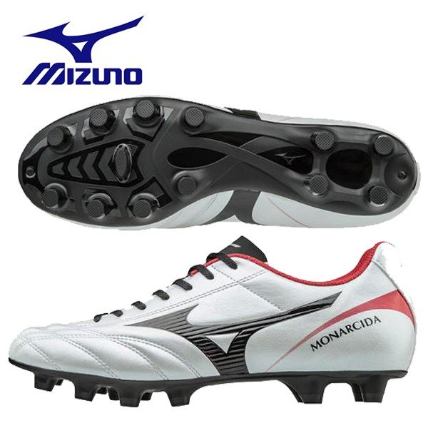 サッカースパイク ミズノ モナルシーダ2FSMD P1GA172309 スーパーホワイトパール×ブラック×レッド