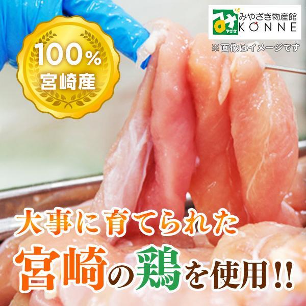 ささみ くんせい 燻製 鶏のささみくんせい うす塩味 4本入 雲海物産 L4 4983140005035 miyazakikonne 03