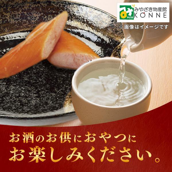 ささみ くんせい 燻製 鶏のささみくんせい うす塩味 6本入 雲海物産 L6 4983140005059 miyazakikonne 06
