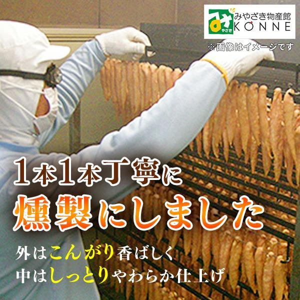 お中元 2021 御中元 ささみ くんせい 燻製 鶏のささみくんせい うす塩味 10本 木箱入  雲海物産 4983140005752 miyazakikonne 04