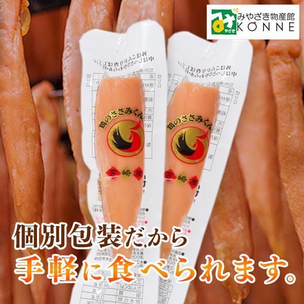 お中元 2021 御中元 ささみ くんせい 燻製 鶏のささみくんせい うす塩味 10本 木箱入  雲海物産 4983140005752 miyazakikonne 05
