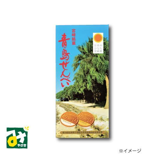 宮崎銘菓 青島せんべい 12枚 2枚入×6袋 4580122010010