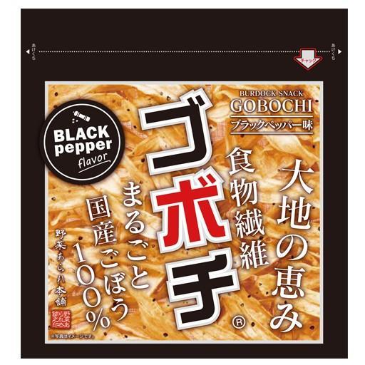 ゴボチ ブラックペッパー味 数量は多 4562310770081 海外並行輸入正規品