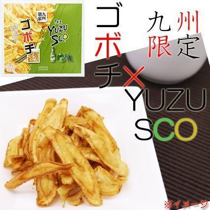 開店祝い ゴボチ YUZUSCO味 スーパーセール期間限定 11g×8袋 4562310770104