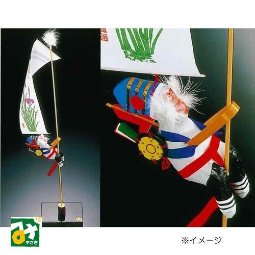 宅送 のぼり猿 安い 激安 プチプラ 高品質 工芸品 延岡郷土玩具 宮崎県指定伝統的工芸品