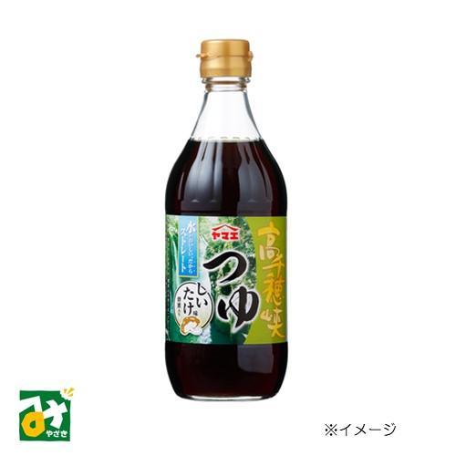 麺つゆ 最安値 ヤマエ 高千穂峡つゆ ヤマエ食品工業 しいたけ味 4903071462080 売店