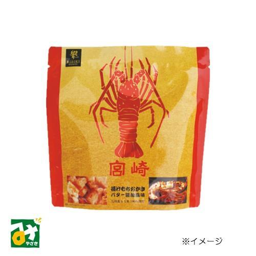 おかき 揚げもちおかき バター醤油風味 4514017013152