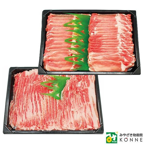 豚肉 ロース バラ 宮崎県産 お米豚 1kg ロース500g バラ500g 冷凍 直送 送料込 商品代引不可 他の商品との同梱不可 Okazaki Food
