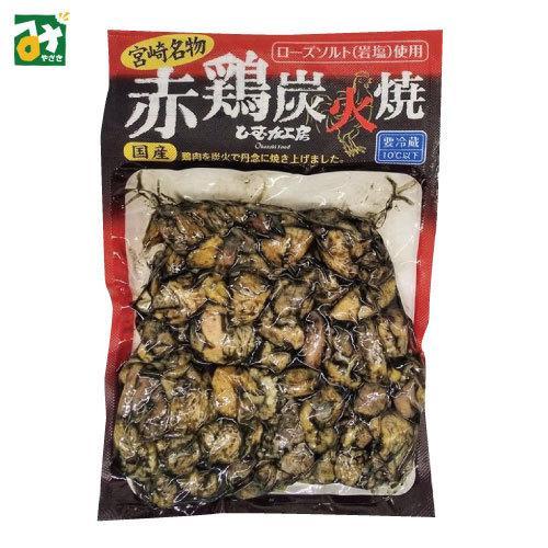鶏炭火焼 赤鶏炭火焼 200g 冷蔵 Okazaki Food