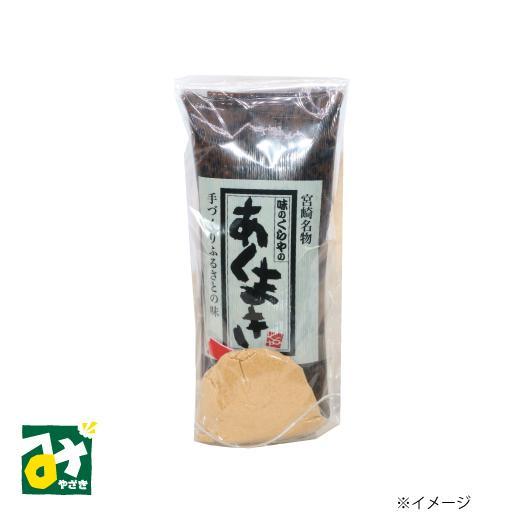 宮崎名物 あくまき 味のくらや 4521619000305