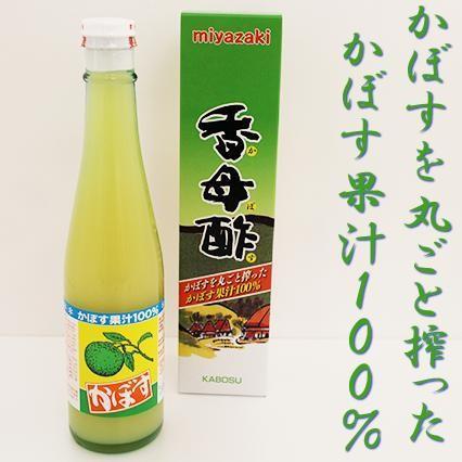 かぼす果汁 100% 香母酢 かぼす 300ml 日之影特産果樹振興会 4943114100708