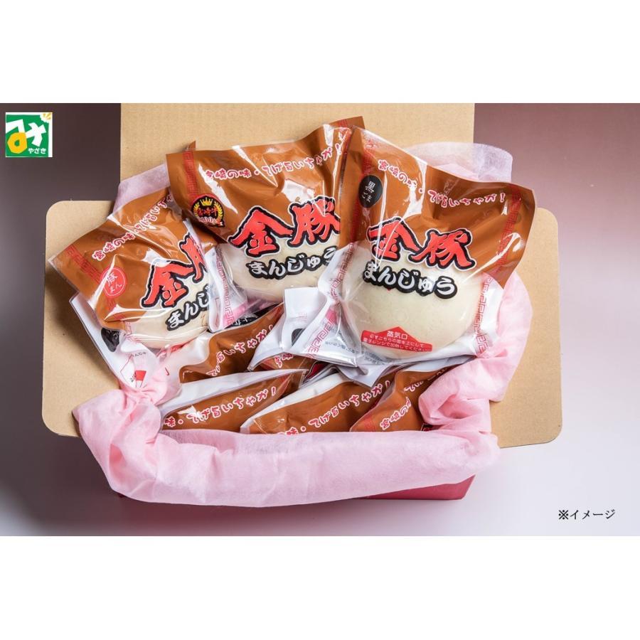 金豚 豚まんセット 豚まん8個入 冷凍 直送 商品代引不可 他の商品との同梱不可 青島食肉食鳥