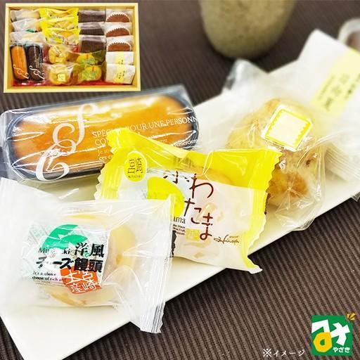 お菓子 ギフト 詰め合せセット チーズ饅頭 お菓子のひろや Patisserie hiroya 季節のお菓子セット20個入 2600000008181