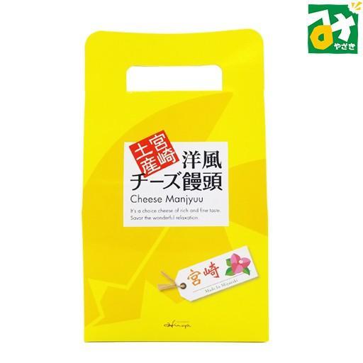 チーズまんじゅう 饅頭 洋風チーズ饅頭 5個入 お菓子の浩屋 4538187002808