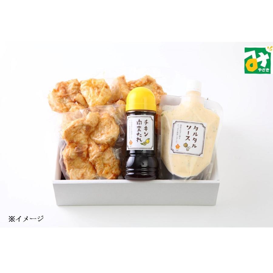 鶏肉 チキン南蛮 宮崎名物 チキン南蛮セット 冷蔵 直送 商品代引不可 他の商品との同梱不可 タケモリ