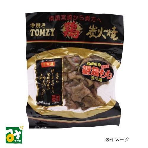 鶏炭火焼 冷蔵 親鶏もも炭火焼 120g TOMZY 4580164700177