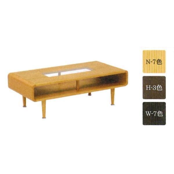 国産 センターテーブル リビングテーブル 120cm幅 AT-328 開梱設置