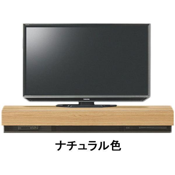 180TVボード 180cm幅 国産 2色対応 ロータイプ TVB テレビボード テレビ台 ローボード Reyly(レイリー)|miyazakiuchiyamakagu|03