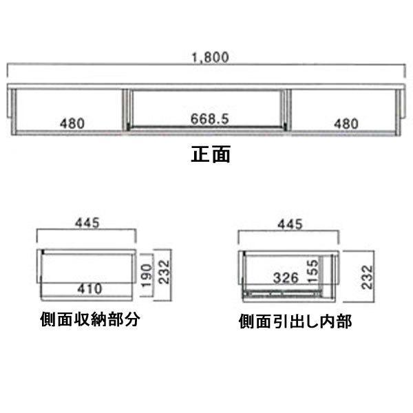 180TVボード 180cm幅 国産 2色対応 ロータイプ TVB テレビボード テレビ台 ローボード Reyly(レイリー)|miyazakiuchiyamakagu|04