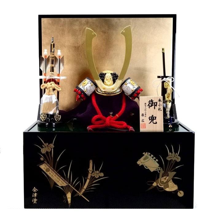 兜収納飾り 五月人形 五月飾り 節句人形 辰広作 伊達政宗公 6d22-gt712 【ポイント10倍】