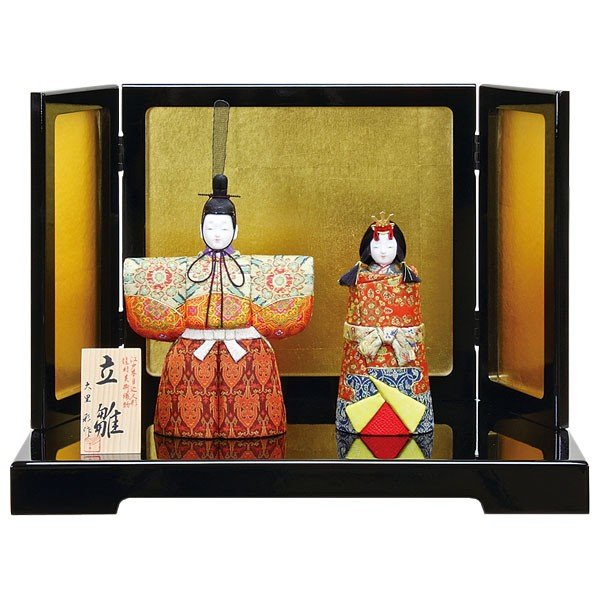雛人形 ひな人形 木目込み人形 大里彩作 親王飾り 立雛平飾り 4D43-FK-075