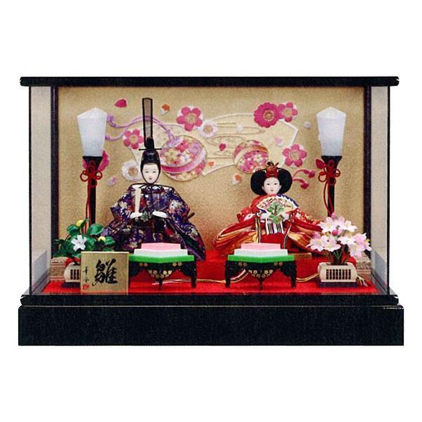 雛人形 ひな人形 ケース ケース飾り 雛飾り 節句人形 親王ケース飾り 3300-82-017