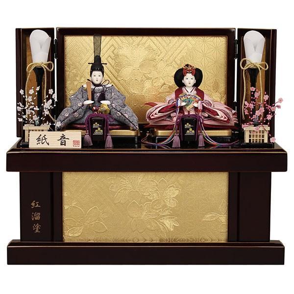 雛人形 ひな人形 親王収納飾り おひな様 雛飾り 節句人形 収納飾り 親王飾り 4D12-AA-203(4D12-ST-203)