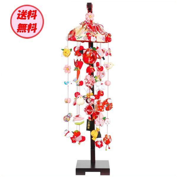 正絹 吊るし飾り(中) 飾台セット 雛人形 雛具 節句 さげもん つるし雛 傘福