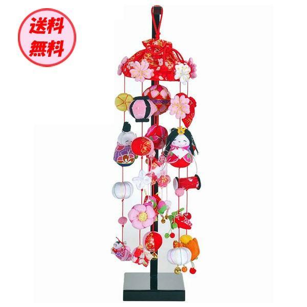華まりびな 吊るし飾り(特小) 飾台セット 雛人形 雛具 節句 さげもん つるし雛 傘福