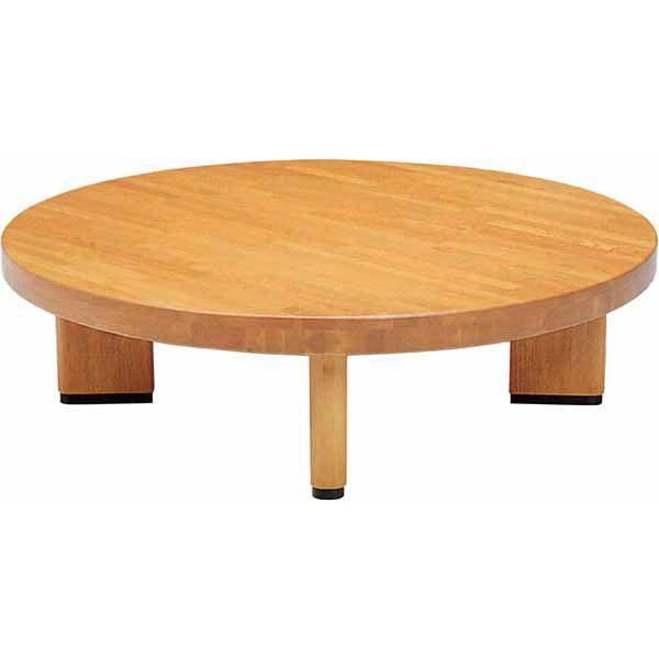 座卓 応接台 テーブル 丸型 オリオン丸 150cm丸 国産 開梱設置