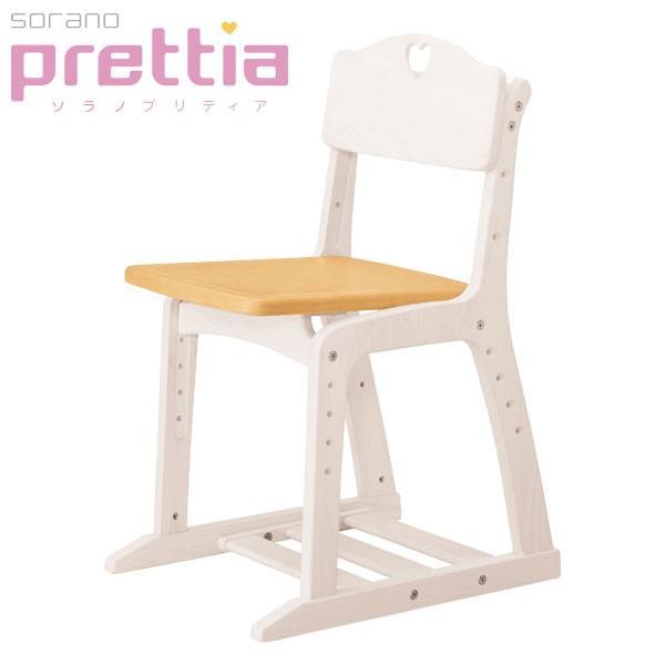 オカムラ オカムラ 学習椅子 sorano prettia 2020年 学習チェア ソラノプリティア 865LBC-WD55