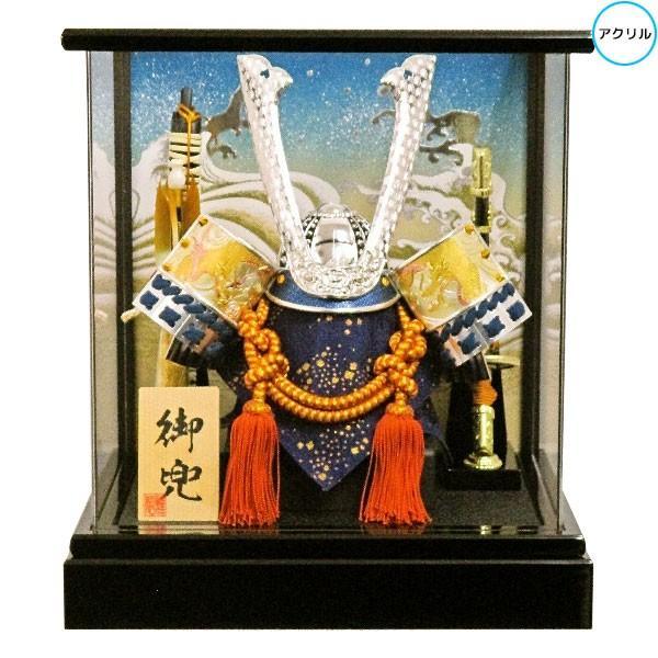 兜ケース飾り アクリルケース 五月人形 節句人形 7号 彫金龍青銀長鍬兜 K1807