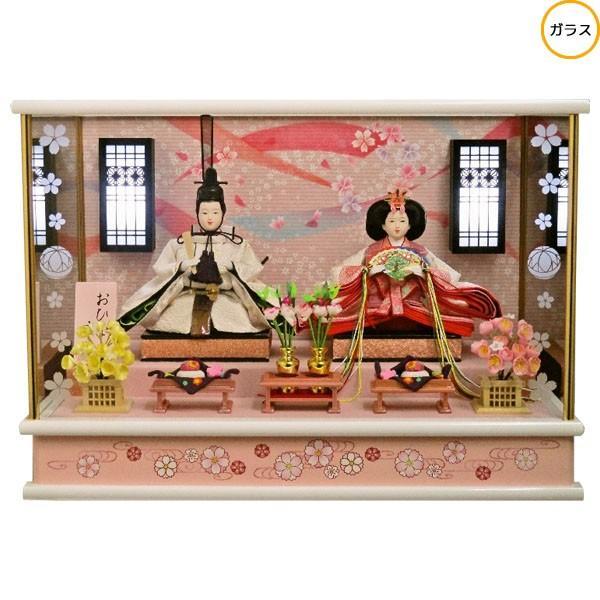 雛人形 ひな人形 衣装着人形 ガラスケース 親王飾り 親王ケース飾り 18-2-52