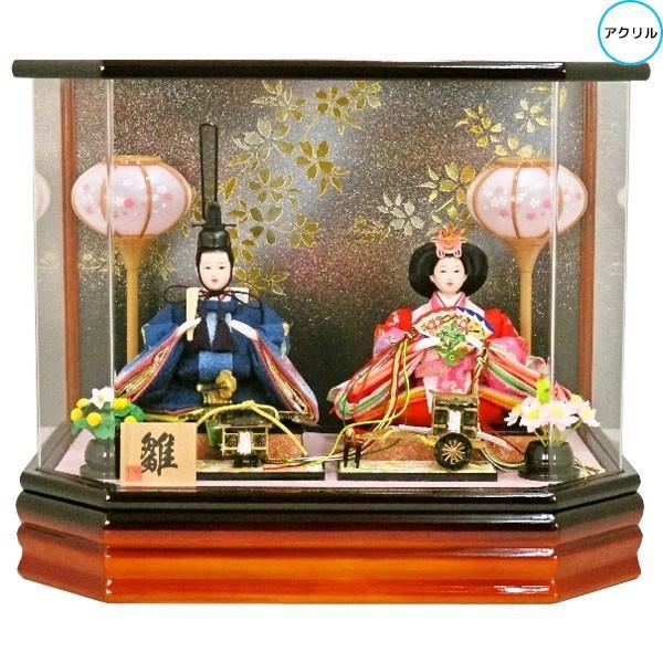雛人形 ひな人形 衣装着人形 アクリルケース 親王飾り 親王ケース飾り 172A-58