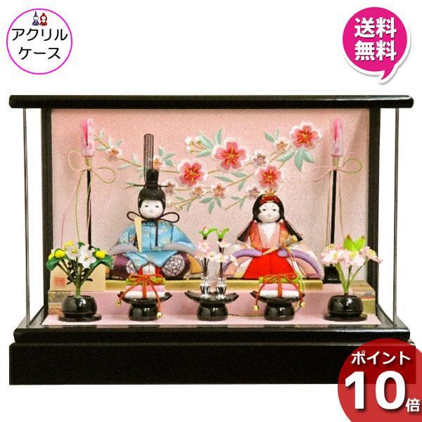 雛人形 ひな人形 木目込人形 ケース飾り 親王飾り 親王ケース飾り KM-161