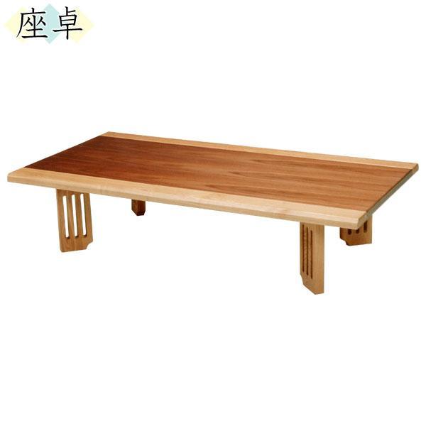 不代引き不可 代引き不可 代引き不可 国産 テーブル 座卓 ネジ止め 150cm幅 花舟