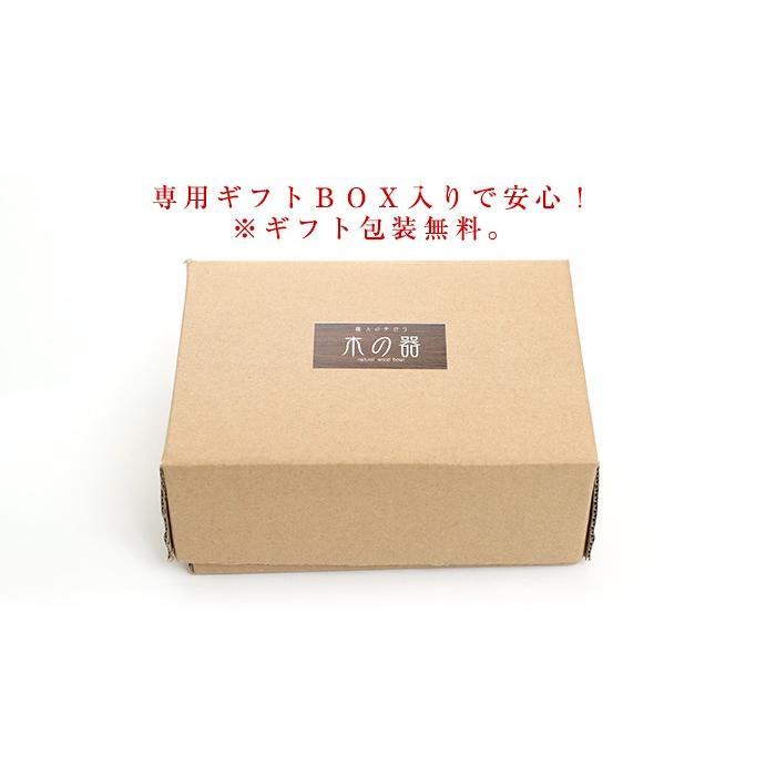 彫刻名入れ 天然木製 マグカップ 名入れ ペア セット 木製 カフェ シンプル プレゼント ギフト 和モダン 割れない 漆塗り 名入れ無料 送料無料|miyoshi-ya|11
