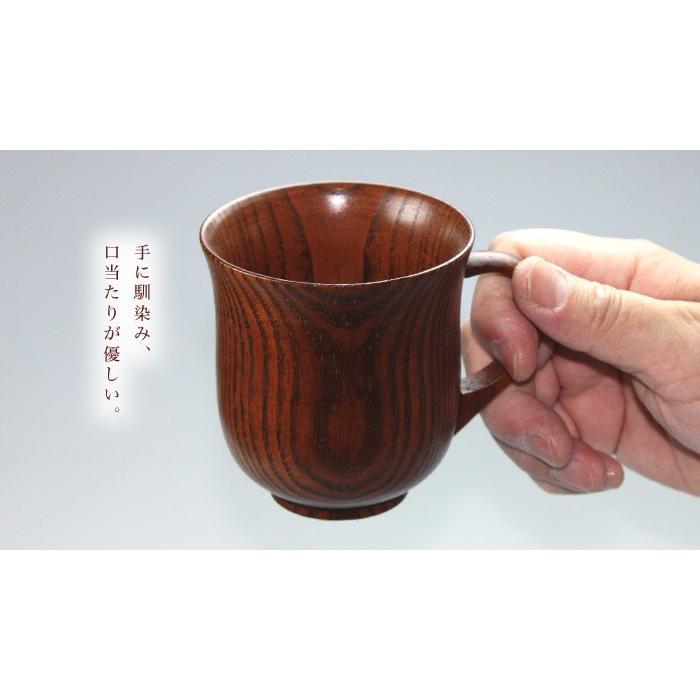 彫刻名入れ 天然木製 マグカップ 名入れ ペア セット 木製 カフェ シンプル プレゼント ギフト 和モダン 割れない 漆塗り 名入れ無料 送料無料|miyoshi-ya|13